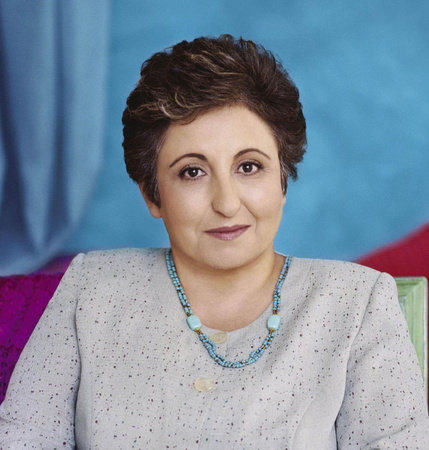 Photo of Shirin Ebadi