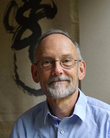 Photo of Harold McGee