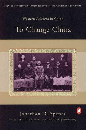 To Change China