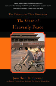 The Gate of Heavenly Peace