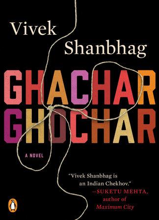 Ghachar Ghochar by Vivek Shanbhag