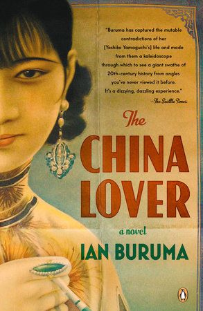 The China Lover by Ian Buruma