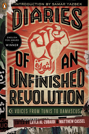 Diaries of an Unfinished Revolution by