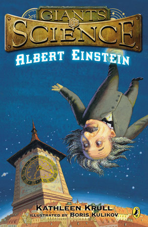 Albert Einstein by Kathleen Krull