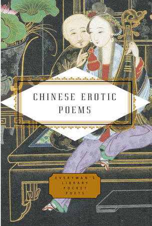 Chinese Erotic Poems by