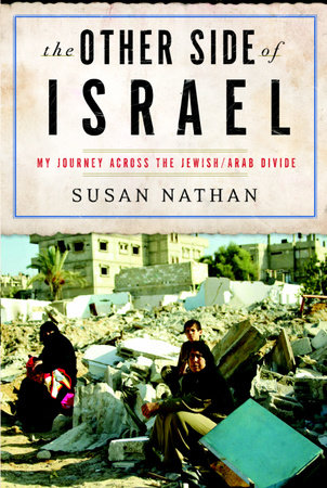 The Other Side of Israel by Susan Nathan