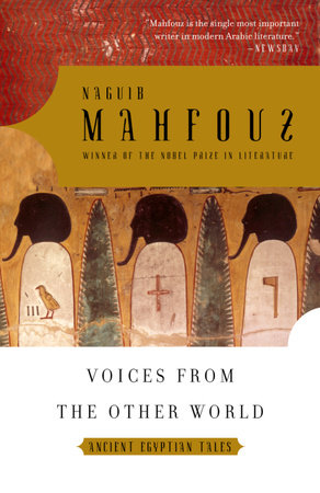 Voices from the Other World by Naguib Mahfouz