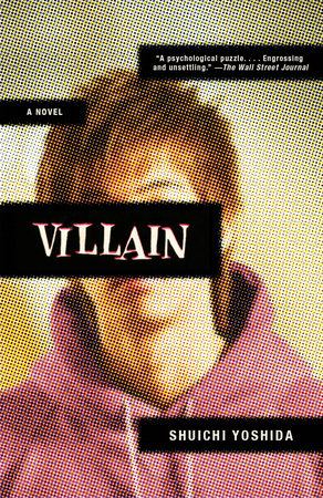 Villain by Shuichi Yoshida
