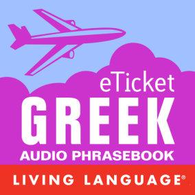 eTicket Greek