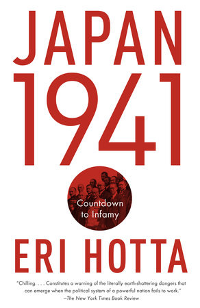 Japan 1941 by Eri Hotta