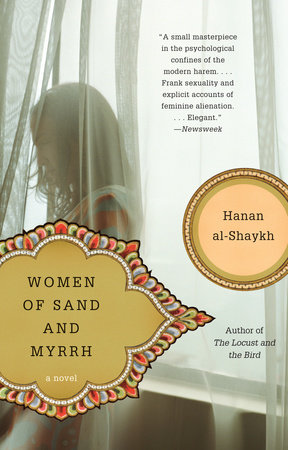 Women of Sand and Myrrh by Hanan al-Shaykh