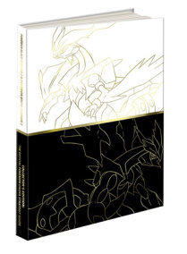 Pokemon Black Version 2 & Pokemon White Version 2 Collector's Edition Guide