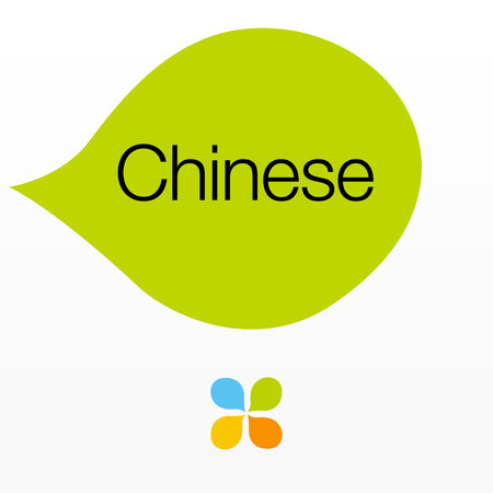Chinese by Living Language