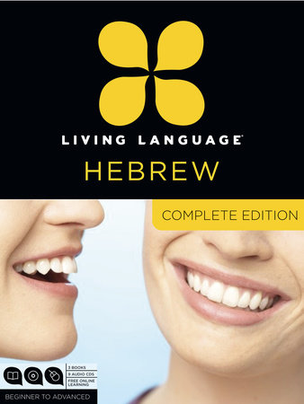 Living Language Hebrew, Complete Edition by Living Language and Amit Shaked Pasman