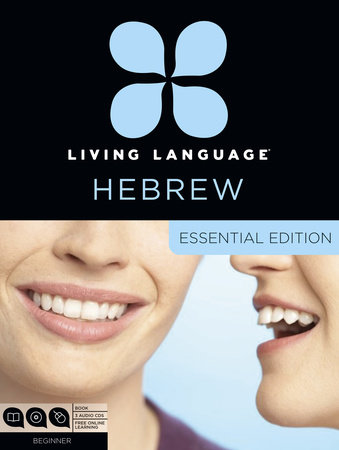 Living Language Hebrew, Essential Edition by Living Language and Amit Shaked Pasman