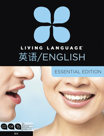 Living Language English for Chinese Speakers, Essential Edition (ESL/ELL) by Living Language and Erin Quirk