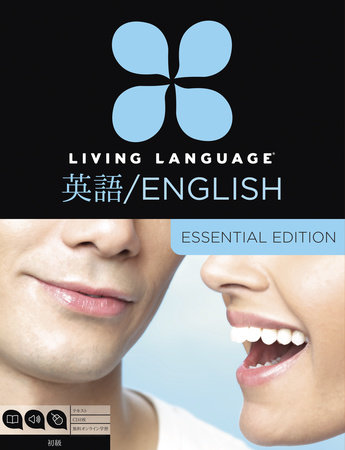 Living Language English for Japanese Speakers, Essential Edition (ESL/ELL) by Living Language