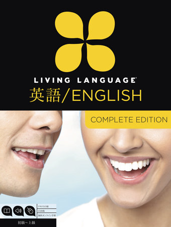 Living Language English for Japanese Speakers, Complete Edition (ESL/ELL) by Living Language