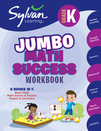 Kindergarten Super Math Success by Sylvan Learning