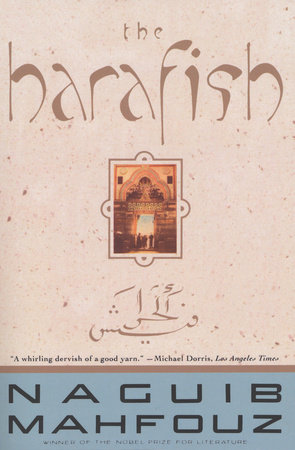 The Harafish by Naguib Mahfouz