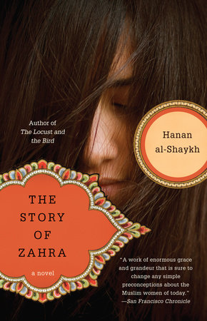 The Story of Zahra by Hanan al-Shaykh