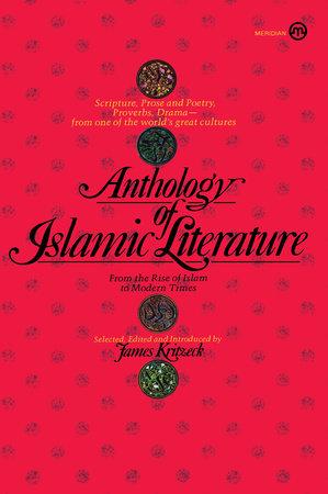 Anthology of Islamic Literature
