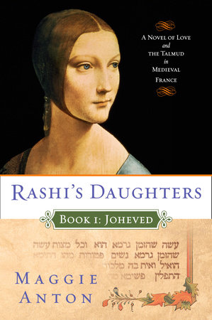 Rashi's Daughters, Book I: Joheved by Maggie Anton