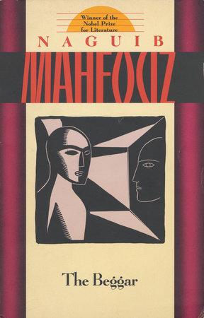 The Beggar by Naguib Mahfouz