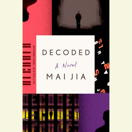 The cover of the book Decoded