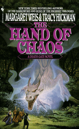 The Hand of Chaos by Margaret Weis and Tracy Hickman
