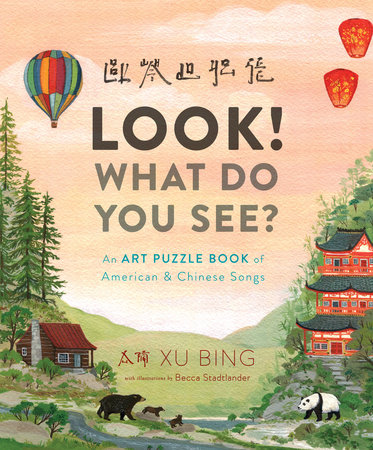Look! What Do You See? by Bing Xu