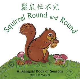 Squirrel Round and Round
