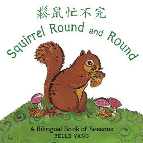Squirrel Round and Round