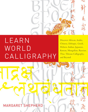 Learn World Calligraphy by Margaret Shepherd