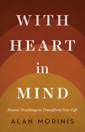 With Heart in Mind by Alan Morinis