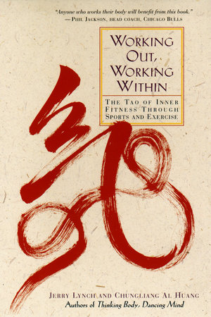 Working Out, Working Within by Jerry Lynch