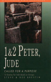 1 & 2 Peter, Jude
