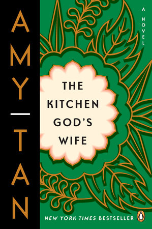 PT2 Kitchen God's Wife by Amy Tan
