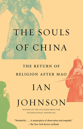 The Souls of China by Ian Johnson