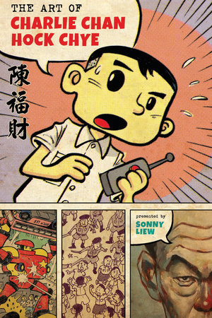 The Art of Charlie Chan Hock Chye Book Cover Picture