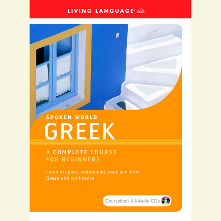 Spoken World: Greek by Living Language