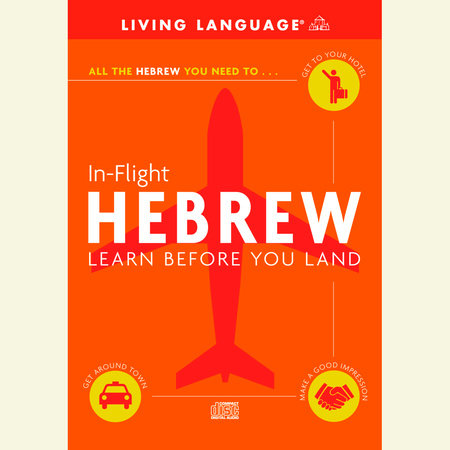 In-Flight Hebrew by Living Language