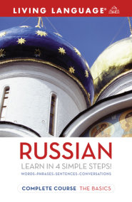 Complete Russian: The Basics (Coursebook)