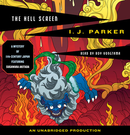 The Hell Screen by I.J. Parker