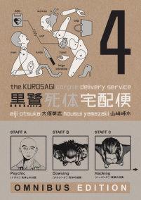 The Kurosagi Corpse Delivery Service: Book Four Omnibus
