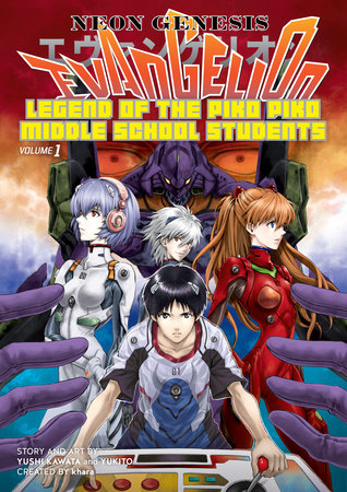 Neon Genesis Evangelion: The Legend of Piko Piko Middle School Students Volume 1 by Yushi Kawata