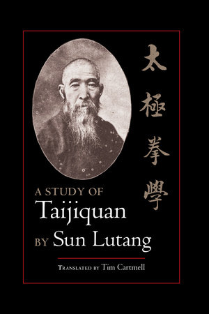 A Study of Taijiquan by Sun Lutang