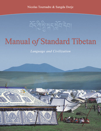 Manual of Standard Tibetan by Nicolas Tournadre and Sangda Dorje
