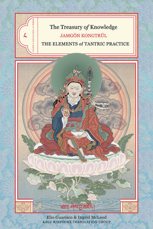 The Treasury of Knowledge: Book 8, Part 3 by Jamgon Kongtrul