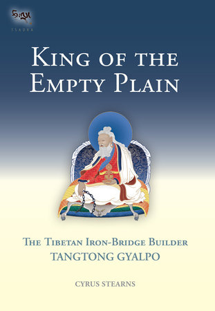 King of the Empty Plain by Cyrus Stearns